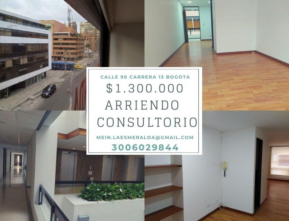 ARRIENDO CONSULTORIO-2